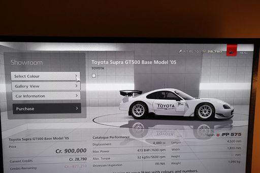 2005 Toyota Supra Super GT GT500 Base Model Mk.IV [JZA80]
