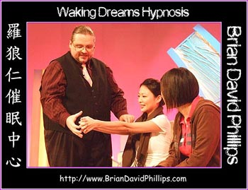 Suggestibility Effect Sequencing for Genuine Waking Hypnosis