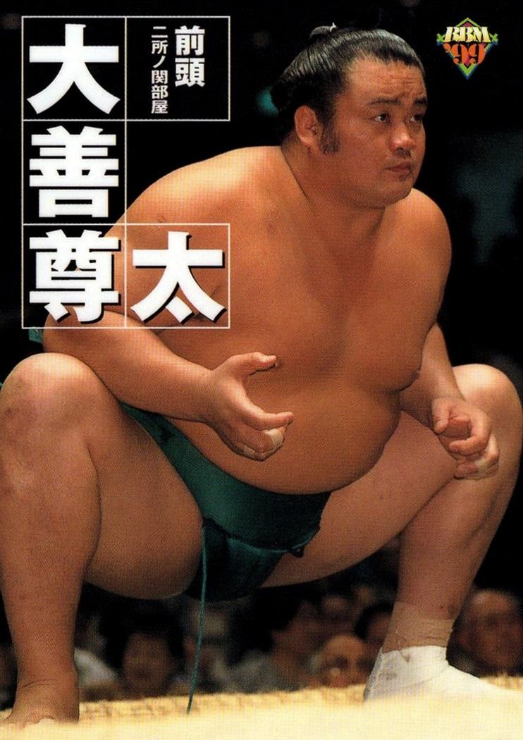 1999 BBM Sumo #032 (1)
