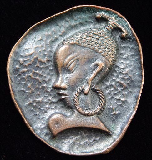 Vintage Nubian African Queen Hand Wrought Copper Brooch