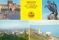 Armenia - EREVAN