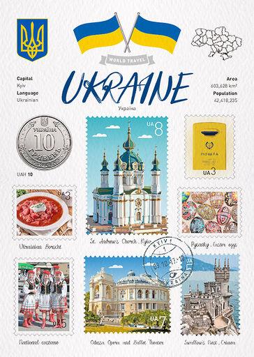 UKRAINE WT